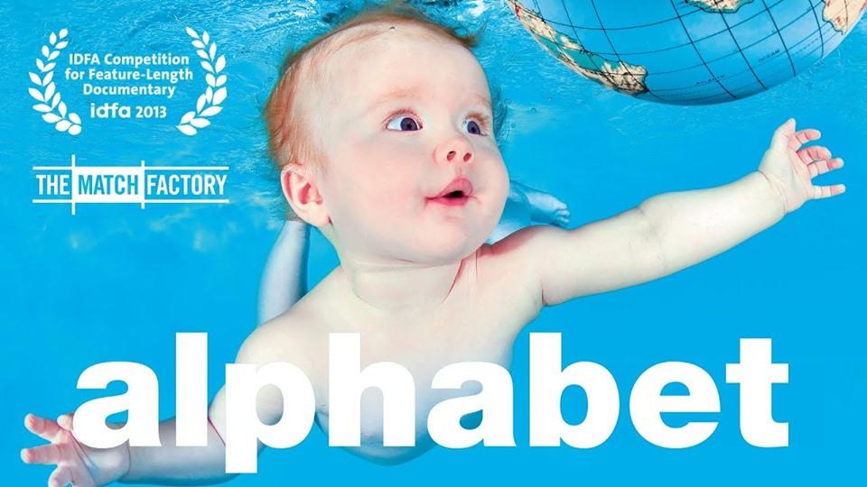 """""""Азбука"""" - документален филм"""